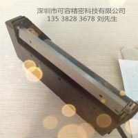 深圳可容厂家供应打印机刀片/360度旋转切纸刀/全自动切纸器切刀组