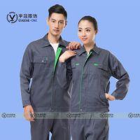 惠州劳保服定做防寒保暖工程服批发长袖耐磨工装