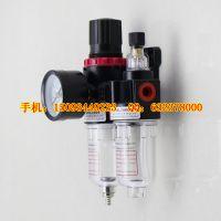气源处理器 AFC2000油水分离器 气动三联件 过滤器 减压阀 油雾器 油杯价格