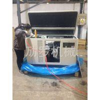 移动式15kw静音燃气发电机