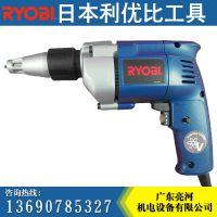 日本RYOBI 利优比 600w 1/4电动螺丝刀 E-3900A 石膏板起子机