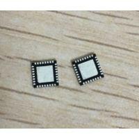 供应 有源 降噪耳机 芯片 TM2327