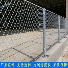 中山金属防护隔离网价格 广州铁路护栏网定做 公路护栏网
