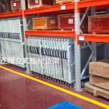 悬臂货架图片 重庆管材货架 ZY22710