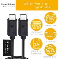 PowerFalcon USB3.1 Type-C 公对公苹果MacBook充电传输数据线