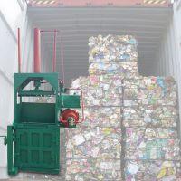 广州服装出口液压压块机货源地 压缩性能紧凑液压块机 启航废旧纸箱打包机