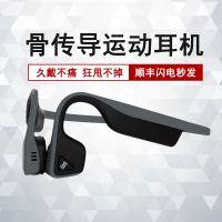 AfterShokz AS600韶音骨传导耳机运动蓝牙耳机无线蓝牙跑步 郑州专卖店 河南总代理