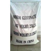 广东东莞批发销售葡萄糖 正品英文包装牌 国标含量99%