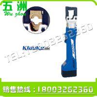 现货供应 德国柯劳克KLAUKE EK35/4 充电式压线钳