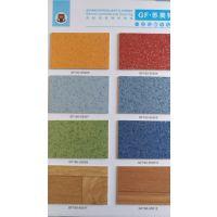 供应GFpvc塑胶地板卷材商用地板
