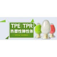 东莞市天一塑胶科技定制高品质各种硬度TPE原料