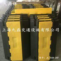 九磊牌JL-XCB-2CF橡胶过线桥