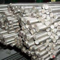 无锡SA105圆钢量大优惠 淮钢供应