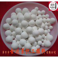 氧化铝刚玉瓷球 90% 92% 95% 98% 99% 99.5%氧化铝瓷球 萍乡金达莱填料