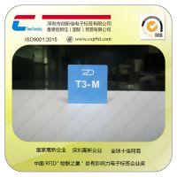 rfid电子标签,NTAG213高频芯片,厂家批发,电子不干胶标签