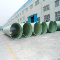 厂家直销玻璃钢管道 玻璃钢夹砂管 市政排污排水管 弯头 管件 烟筒