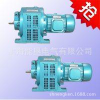 上海能垦厂家直销YCT90-4A 0.37KW三相电磁调速电动机 调速电机