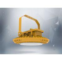 150wLED防爆泛光灯价格 东道防爆LED泛光灯150w价格