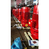 卓全铸钢95m扬程消防泵XBD9.5/20G-L 电动消火栓泵 单吸式喷淋泵