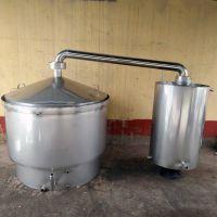 1吨料蒸汽式酿酒设备 葡萄酒提醇蒸馏设备 小型烤酒设备定做 甘蔗造酒设备型号价格