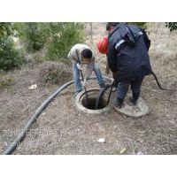浙江嘉兴经济开发区污水管道清洗 养护检测 清理化粪池4009975377