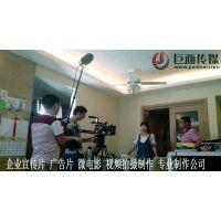 东莞宣传片制作茶山宣传片拍摄巨画传媒创新打造