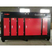 ZLD-FQ-100A光氧催化废气净化器