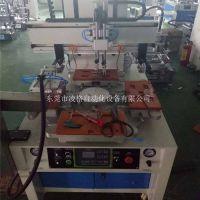 性价比高位于自动化制造名镇东莞长安丝印机 移印机厂家