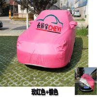 衣拉宝供应新款科沃兹专用汽车车衣半罩车罩清凉罩