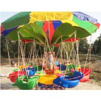 新款室外儿童座椅 广场电动旋转秋千飞鱼转椅 12座儿童转椅飞鱼设施