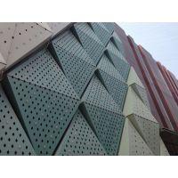 厂家直供彩色菱格形铝单板规格尺寸-德普龙厂家