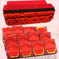 电阻印章 数码管印字章 IC芯片印字模章 变压器印字模章 PPC板印字章 电容器印字模章