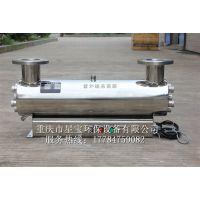 供应重庆污水厂紫外线消毒装置星宝技术参数报价
