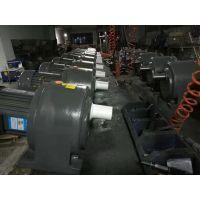 晟邦减速机价格优|晟邦齿轮减速机包装机|洗车机专用