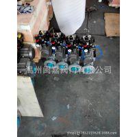 气动PVC法兰球阀  气动PVC法兰球阀厂家