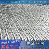 钛板过滤钢板网 金属菱形扩张网标准 支持定做