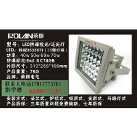 BAD808-100W 200WLED防爆泛光灯