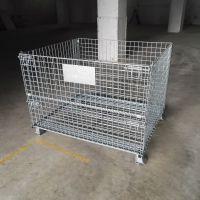 仓储笼、折叠式仓储笼、重型仓储笼、二手仓储笼、仓储笼厂家直销