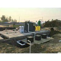 成套小作坊食品污水处理设备参考价格
