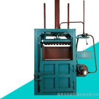 边角料打包机 小型服装压缩机 启航 废铝丝铁压块机