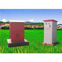 智能灌溉控制系统,智能灌溉控制系统厂家