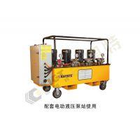 凯恩特提供高品质的工程千斤顶专用电动液压泵站 KET-DBZ-300