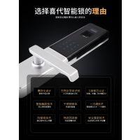 广州Heedai喜代智能锁厂家,为何保留钥匙孔?