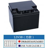 12V38AH专用铅酸蓄电池壳深圳市高能可五金塑胶