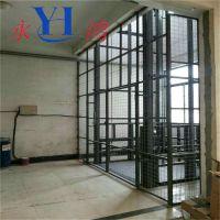新疆用大台面导轨升降货梯,链条式垂直装卸平台,厂家专业定制