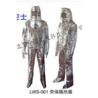 中西(LQS)防辐射服 700℃-1000℃ 型号:UY86-LWS-001库号:M21598