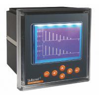 安科瑞ACR330EFLH/M多功能电力仪表