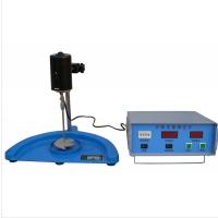优质石粉含量测定仪 厂家直销