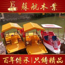 苏航玻璃钢电动游船/双人情侣脚踏船/游艇/天鹅船/动物游船