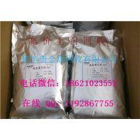 http://himg.china.cn/1/4_750_235696_400_280.jpg